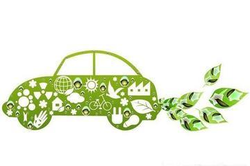 大连旅顺启动氢燃料电池氢能源汽车项目