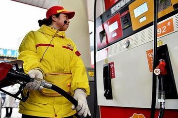 成品油调价窗口或将长期关闭