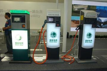 北京今年再增加5000个充电桩