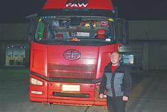 货车司机酒驾称自己冷喝半斤白酒暖和一下