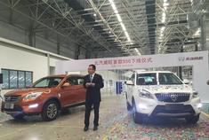 北汽威旺S50 5月10日上市/预售8万元起