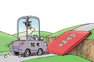 我的天哪!自学考驾照原来这么麻烦!