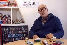 视频:[四万说车]旅行车会成市场新宠?