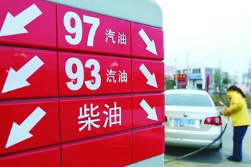 别被忽悠!93号和97号汽油究竟有啥区别?