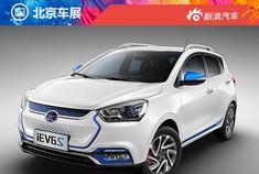 江淮iEV6S正式上市 新车售价10.98万元