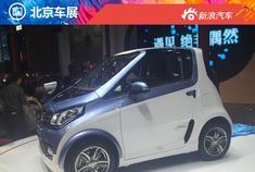 众泰E200正式上市 终端售价5.98万元