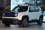 视频:胖哥30秒懂车之国产Jeep自由侠