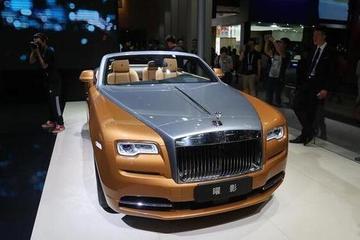 668万元人民币劳斯莱斯曜影车展上卖出