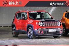 国产全新Jeep自由侠上市 售14.18-17.88万
