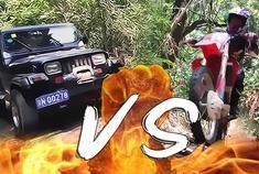视频:[萝卜报告]越野路书牧马人与摩托