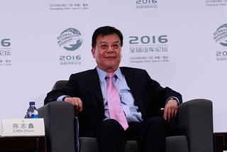 陈志鑫:不守围城 要建新城 构建汽车新生态