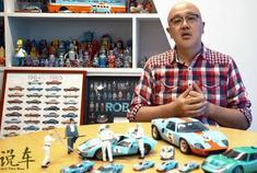 视频:[四万说车]gt40的故事(上)