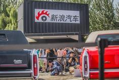 随着观众日正式开放,本届老爷车展逐渐走向高潮。15日,前来参展人数高达15000人次,在精心呵护、传承经典的各界车主及深深热爱老爷车的车迷朋友共同见证下,中国经典车文化氛围又达到了全新的高度。