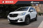 潍柴英致G5两车预售6.98万起