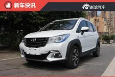 9月上市 潍柴英致G5两车型预售6.98万起