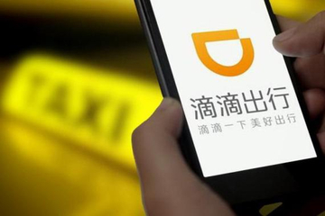 缓解拥堵 北京政府回应网约车京人京车