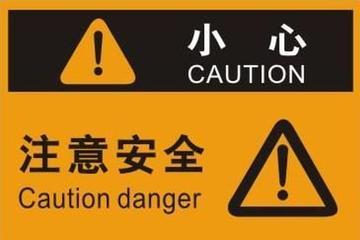 这五种情况出了事故直行车照样负全责!