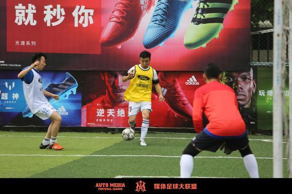 2016长安福特媒体足球联赛第十二轮战报