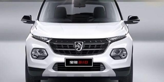 视频:定位小型SUV 宝骏全新510