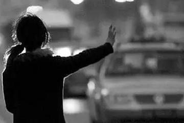 女生搭黑车险遭强暴 上车前拍下车牌助其脱险