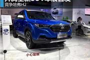 奔腾全新SUV车展首发