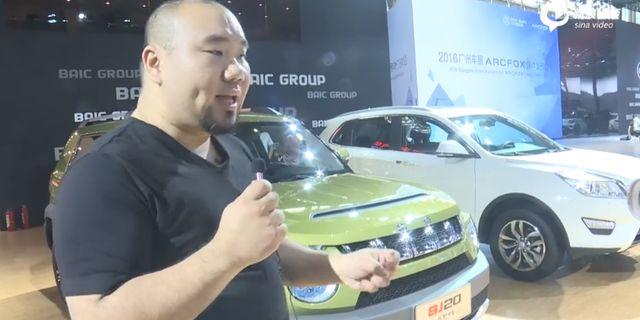 视频:广州车展吕凡说北汽BJ20