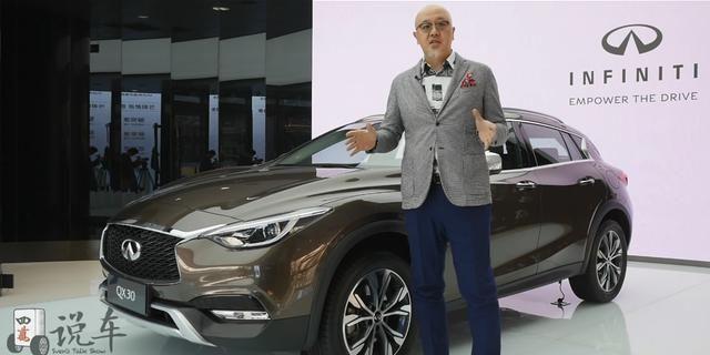 视频:[四万说车]英菲尼迪用颜值驱动世界