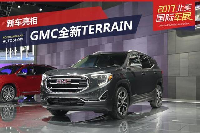 2017北美车展:GMC全新一代TERRAIN首发