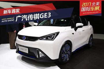 广汽传祺GE3全球首发