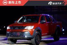 猎豹CT7皮卡车型上市 售价7.98-13.98万