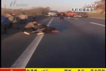 视频:太恐怖!14岁少年横穿太旧高速被撞