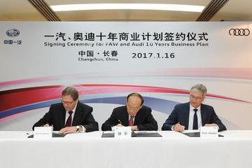 一汽与奥迪签署十年计划 21项领域深入合作