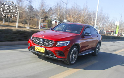 奔驰GLC 300 4MATIC 轿跑SUV