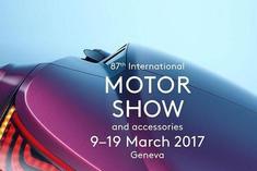 细看日内瓦车展:哪些车,最能代表车?