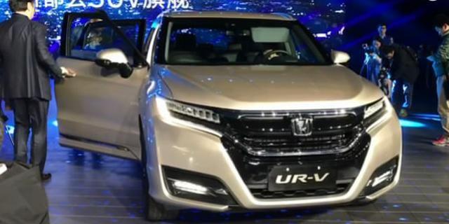 视频:本田UR-V上市 现场实拍画面