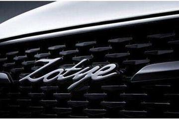 卖盗版SUV卖得好的众泰为什么卖不好轿车