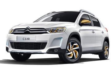 提供两种选装 C3-XR 25周年闪耀版推出