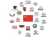 中国汽车主导只是时间问题