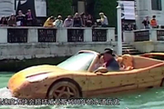视频:木头汽车!马路上狂飙水上还能漂