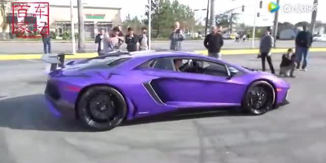 视频:紫色兰博基尼Aventador,引围观!