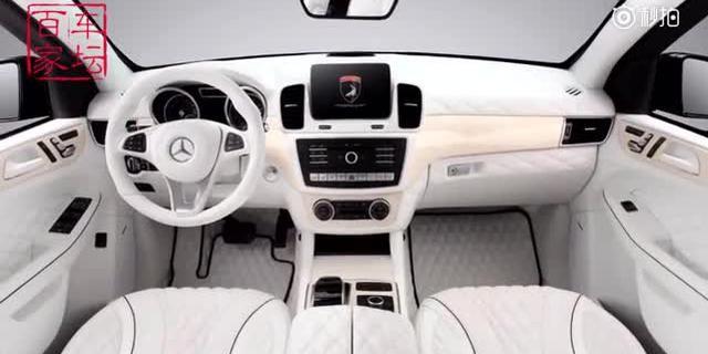视频:新奔驰GLE最大的亮点:纯白色内饰