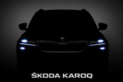 斯柯达KAROQ将于5月18日发布