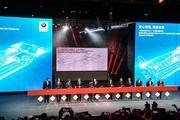 宝马新大东工厂正式开业