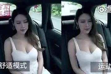视频:汽车舒适模式与运动模式的区别!