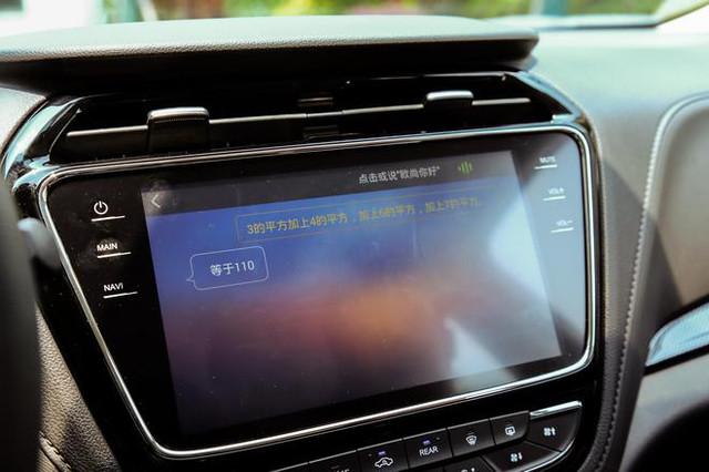 跟着工程师看长安欧尚A800智能操控系统