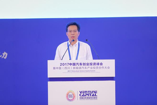 魏学哲:燃料电池汽车需要行业顶层规划