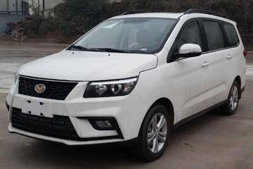 北汽幻速H5将于6月8日重庆车展首发