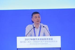 李红军:四川汽车产业迎来历史性机遇