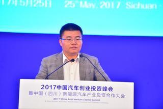 张君毅:汽车行业投资高峰期开始到来