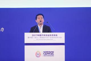 李伟利:新能源汽车将成未来10年产业增长动力